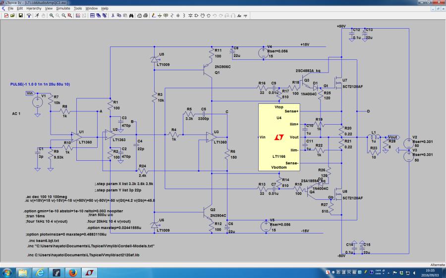 LT1166AudioAmpQC2